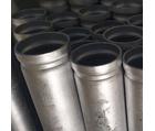 Tube acier rainuré galvanisé T10